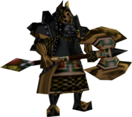 Hache-Viande Majora's Mask