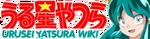 Logo Urusei Yatsura Wiki