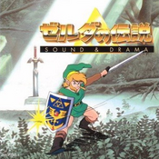 The Legend of Zelda - Sound & Drama