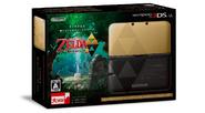 Caja japonesa de Nintendo 3DS XL especial