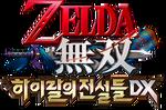 HWDE Logo Coréen