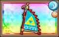 Arme 4+ Roi d'Hyrule