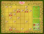 Carte Insulaire des Coeurs