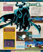 Weekly-famitsu-hyrule-legends-scan-3