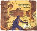 Ancient Ruins (Link's Awakening).png
