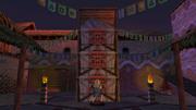 Torre del Festival