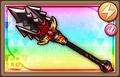 Arme 4+ Ganondorf Trident