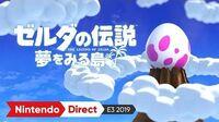 Trailer japonais de l'E3 2019