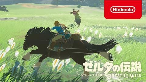 The Legend of Zelda Breath of the Wild - Publicité Japonaise 2