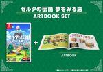 Artbook LANS