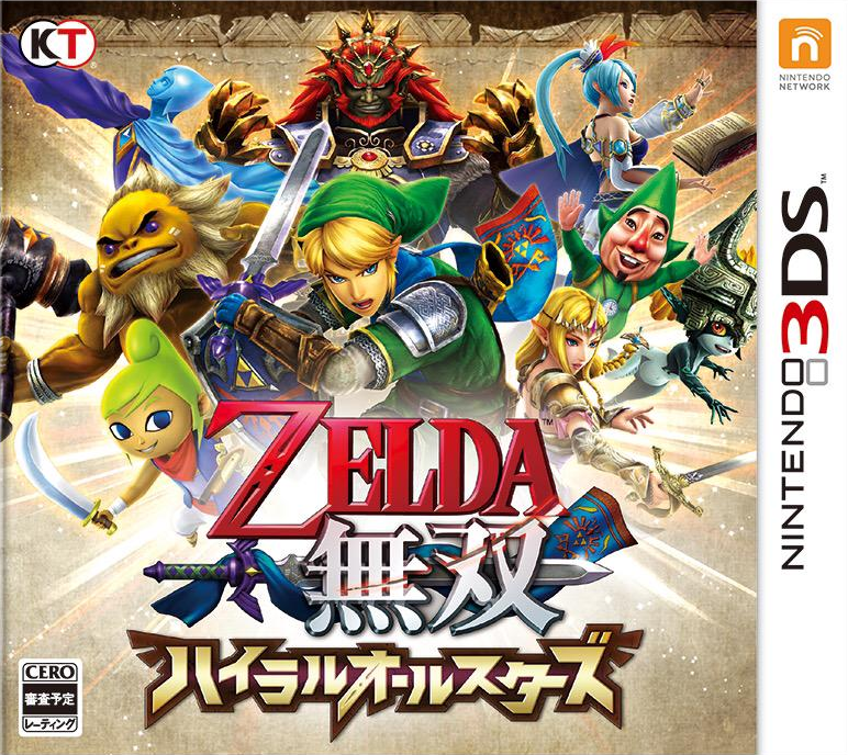 Hyrule Warriors Legends | Zeldapedia | FANDOM powered by Wikia