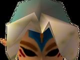 Máscara de la Fiera Deidad