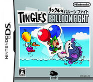 Tingle's Balloon Fight DS cover