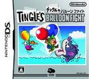 Tingle's Balloon Fight DS