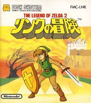Zelda ii the adventure of link FDS