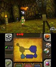 Zelda écran