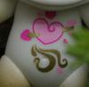 Cupie Mark