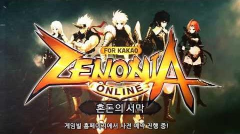 Zenonia 6:Online