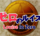 Louise La Zero (Episodio)