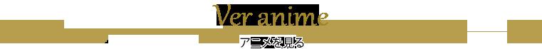 Titulo Ver anime
