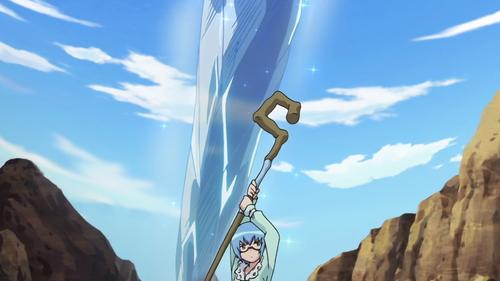 Ice Javelin