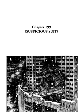 Chapter 199