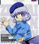 Character CD3 Shiho Sannomiya