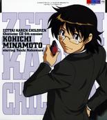 Character CD4 Kōichi Minamoto