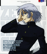 Character CD5 Kyōsuke Hyōbu