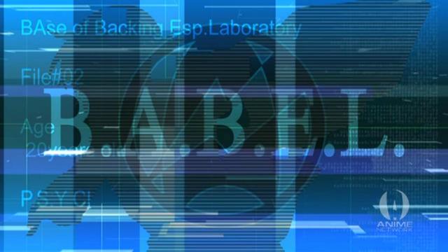 File:Babel Logo.PNG