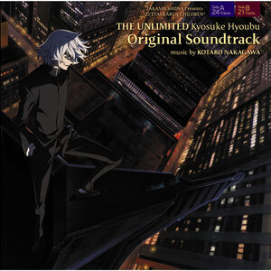 THE UNLIMITED Original Soundtrack