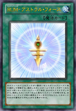 4. Rank-Up-Magic Astral Force