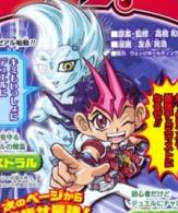 Yuma and Astral D-Team ZEXAL