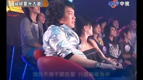 2009-12-18 超級星光大道 方 琳 寫一首歌