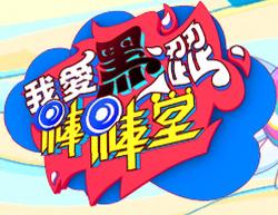 Blacklollipop logo