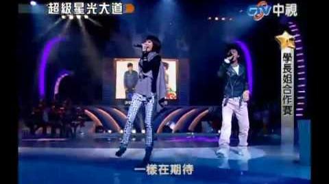 超級星光大道 20100226 pt.6 17 方宥心 曾治豪-搖滾舞台