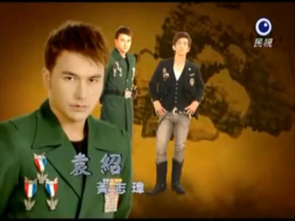 Ko3an guo online dating