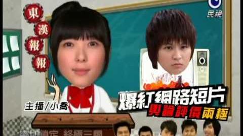 K.O.3an Guo 39