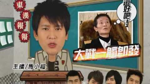 Dong han report 37