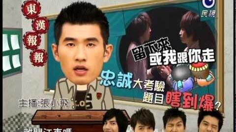 Dong Han report 48