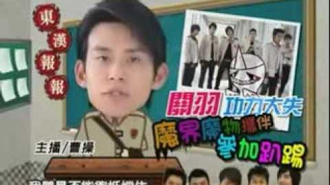 Dong Han News 33