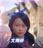Qiu Qiu