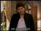 Dao Ba Jie Sen (x-family)