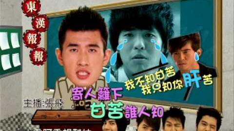 K.O.3an Guo - 41