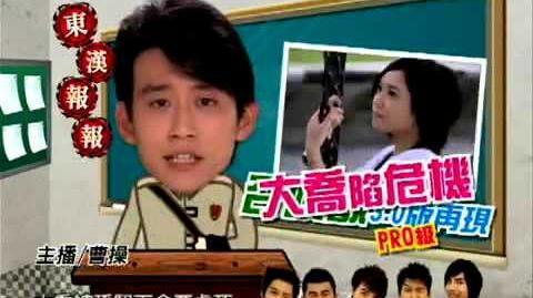 Dong han report - 42