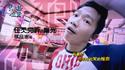KO6-Ren Pang Guang