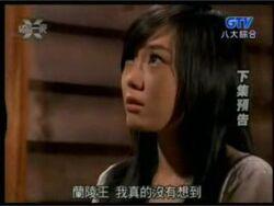 Bing Xin