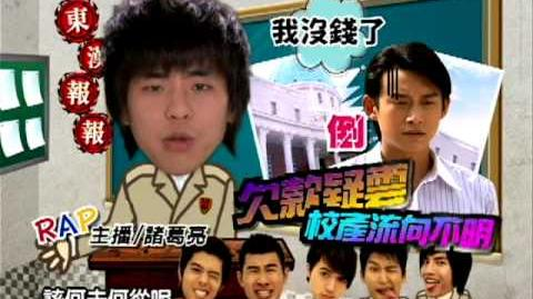 Dong Han Report - 40