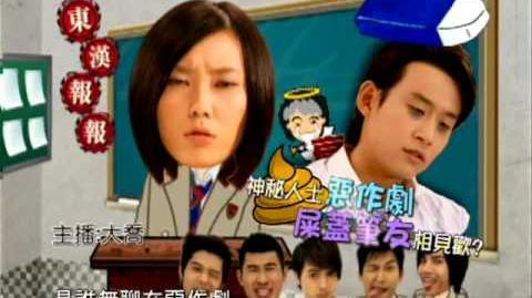 Dong Han Report - 43