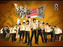 K.O.3an Guo002